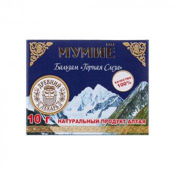 Мумие Алтайское 10 гр