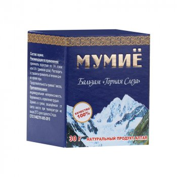 Мумие Алтайское 30 гр